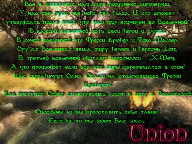 http://slianie.clan.su/4copy.jpg