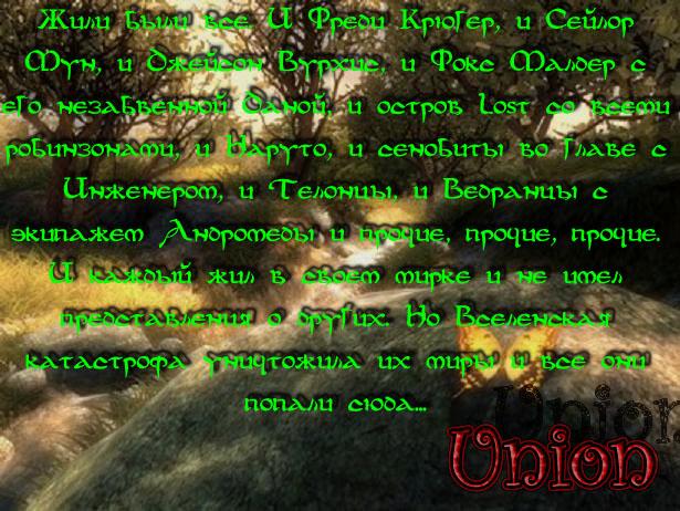 http://slianie.clan.su/6copy.jpg